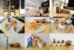 พักจิบเครื่องดื่มแบบชิค ชิค @ 1839 Cafe & Gallery