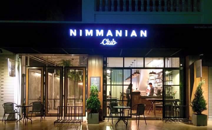 nimmanian-club1