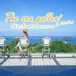 The sea galleri by katathani ที่พักสุดฟิน วิวทะเล 180 องศา