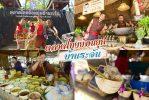 นุ่งโจง ห่มสไบ เที่ยวตลาดไทยย้อนยุคบ้านระจัน
